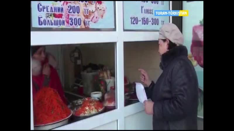 Түркістан ақпарат Кентау қаласында көлік салығын өндіру бойынша рейдтік іс шара өтті 11 12 2019