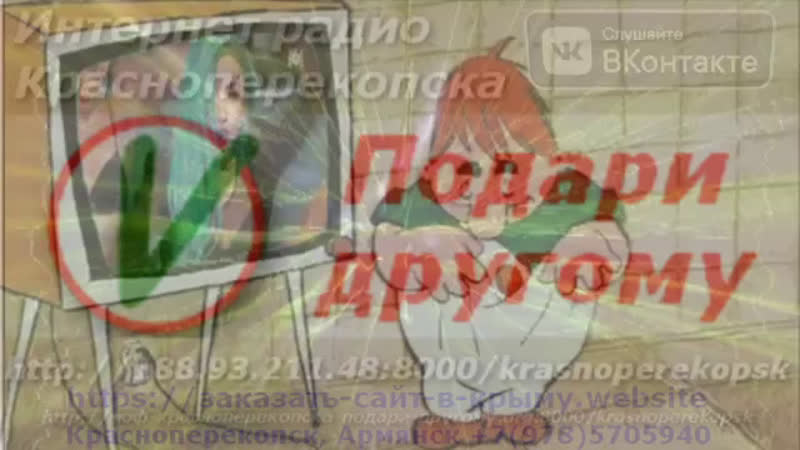 Pop ru music 2000s Wed 30 Sep 20 Красноперекопск МОФ Подари другому интернет радио трансляция v 4 4 30
