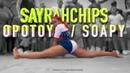 Naira Marley - OPOTOYI / SOAPY - Sayrahchips choreography