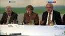 Вести в 20:00 • Переполох в Германии: Бавария строит отношения с Москвой в обход Берлина