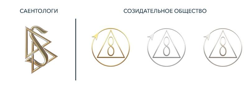 МОД «Аллатра» создаёт политическую партию, изображение №3