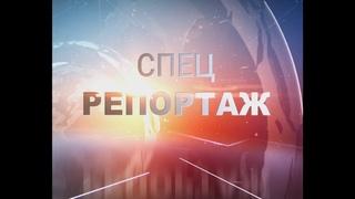 ВД. Спецрепортаж. О работе телеканала Восточный Донбасс 3 июля 2020