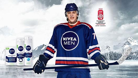 www.nivea.ru регистрация чека в 2019 году