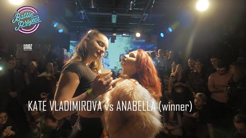 NOCHNAYAVECHERINKA 8 YEARS SEXY R B battles 1 4 KATE VLADIMIROVA vs ANABELLA win