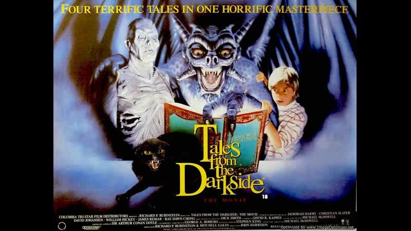 Сказки с тёмной стороны Tales From The Darkside The Movie 1990