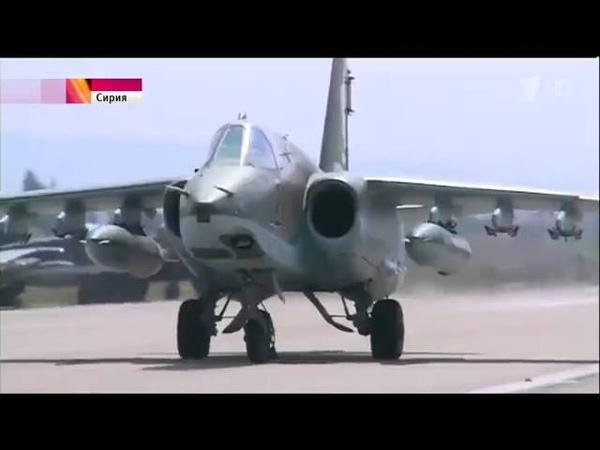 ВВС России бомбит террористов ИГИЛ в Сирии Операция Возмездие