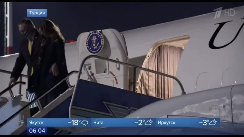 Госсекретарь США прилетел в Турцию после переговоров во Франции, но «график президента Турции неожиданно сдвинулся»